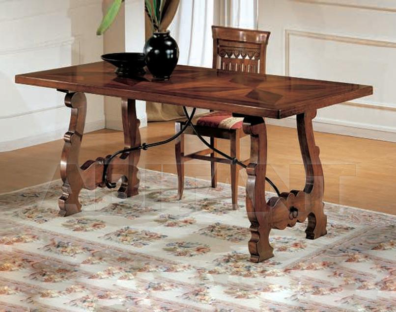 Купить Стол обеденный BL Mobili 2009 F245