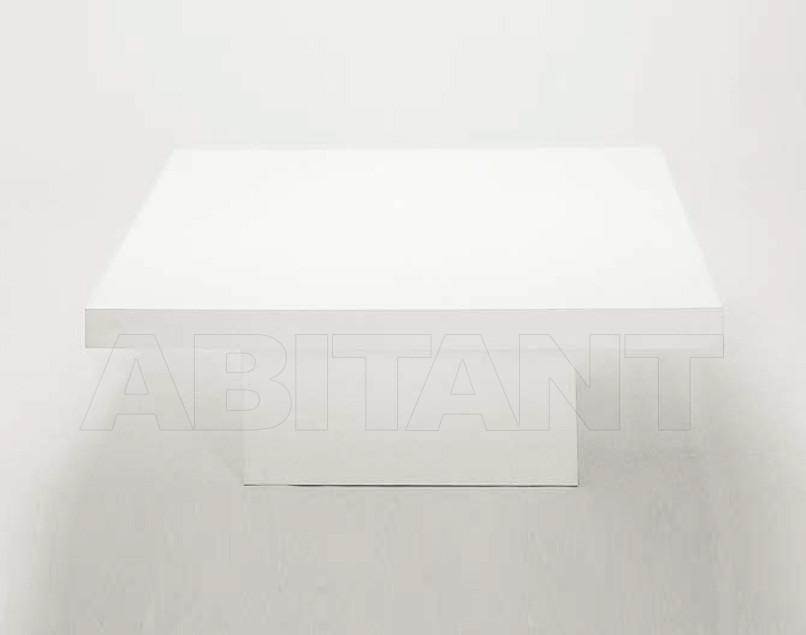 Купить Стол обеденный Cyrus Company Anteprima 404GI