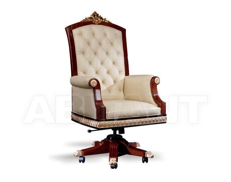 Купить Кресло Mariner Lamparas 2483
