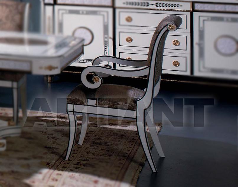Купить Стул с подлокотниками Mariner Lamparas 2400