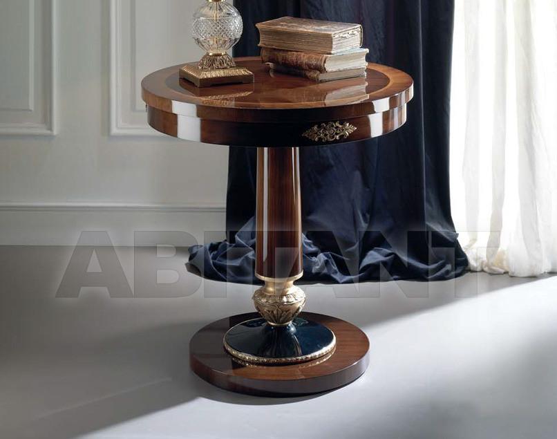 Купить Столик кофейный Mariner Lamparas 50018.2