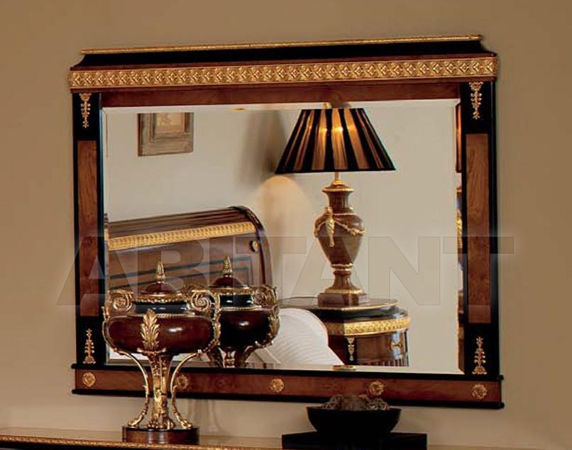 Купить Зеркало настенное Mariner Lamparas 2327