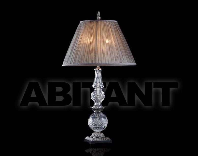 Купить Лампа настольная Mariner Lamparas 19901