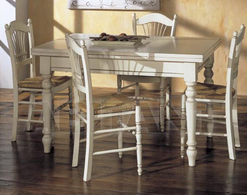 Купить Стол обеденный BL Mobili Agora' H603/321