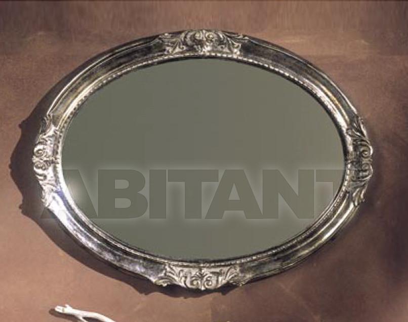 Купить Зеркало настенное BL Mobili Agora' H764