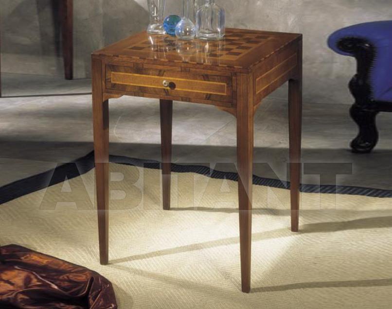 Купить Столик приставной BL Mobili Agora' H831