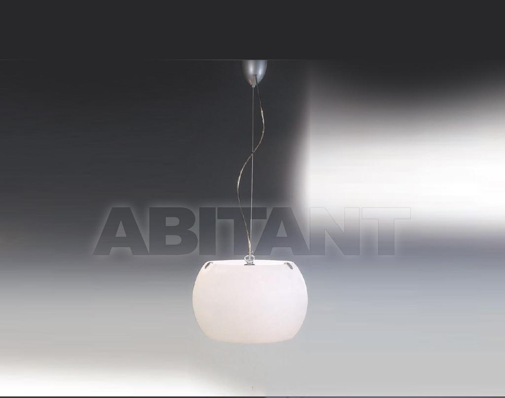 Купить Светильник Irilux Ballon 218109