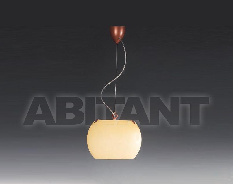 Купить Светильник Irilux Ballon 218111