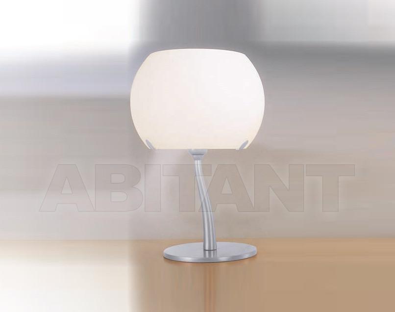 Купить Лампа настольная Irilux Ballon 21A777