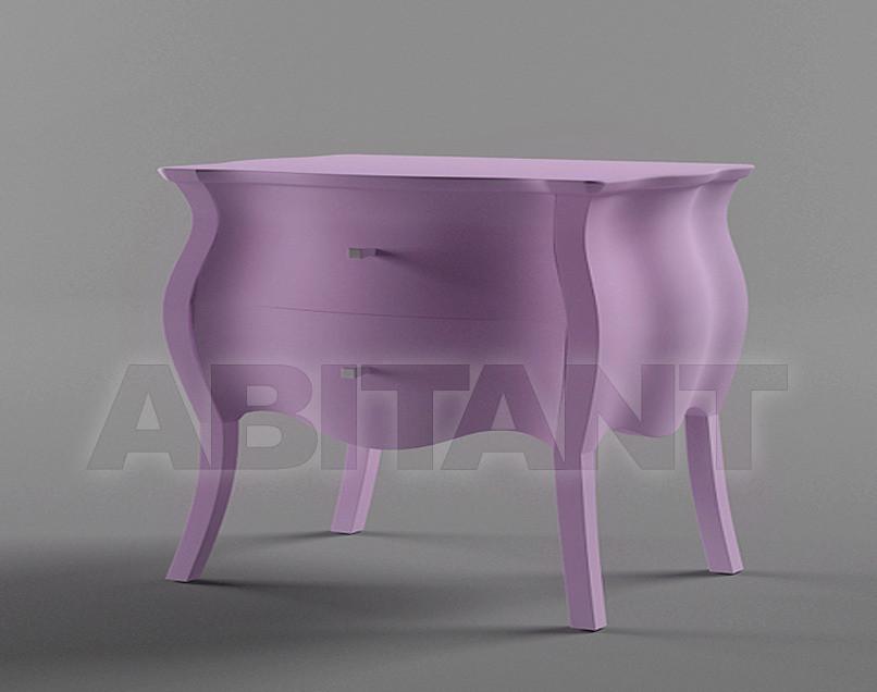 Купить Комод DV homecollection srl Dv Home Collection 2011-2012/day Hilton/cassettiera