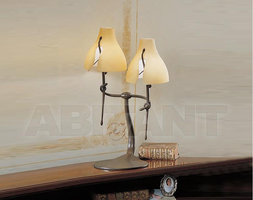 Купить Лампа настольная Irilux Yachy 28A848