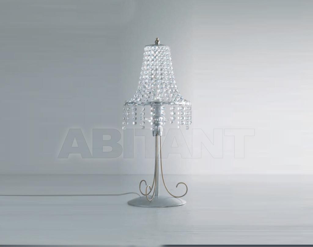 Купить Лампа настольная Irilux Luxury 39A63