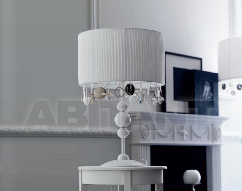 Купить Лампа настольная Irilux Les Boules 41A10