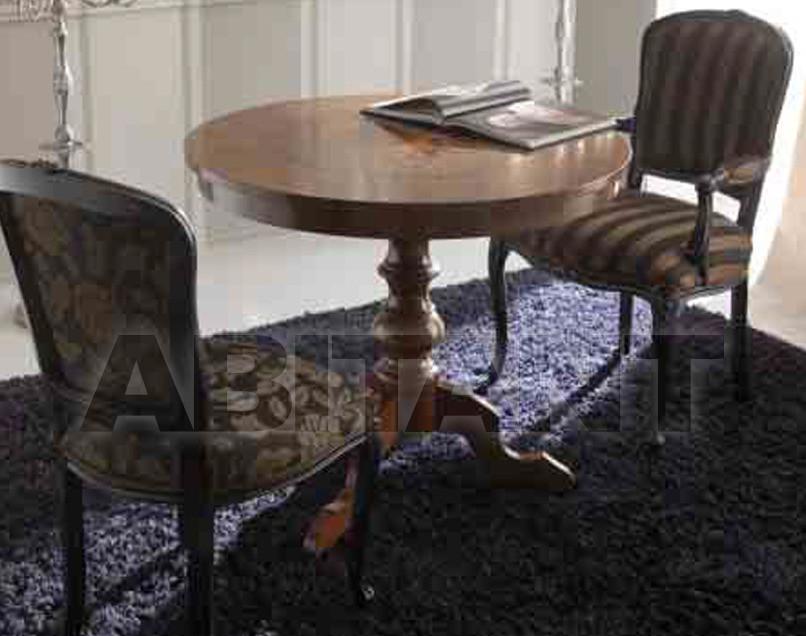 """Купить Стол обеденный Meteora 2012 """"la Nuit Et Le Jour"""" 2062"""