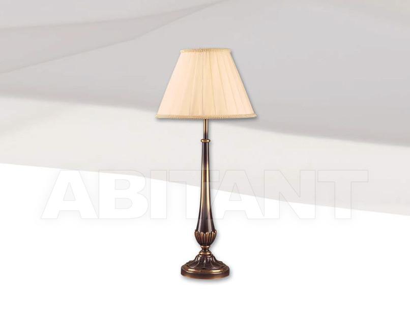 Купить Лампа настольная Mariner Lamparas 18985