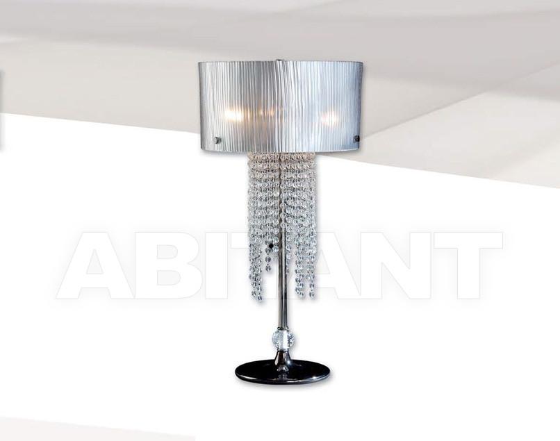 Купить Лампа настольная Mariner Lamparas 19798
