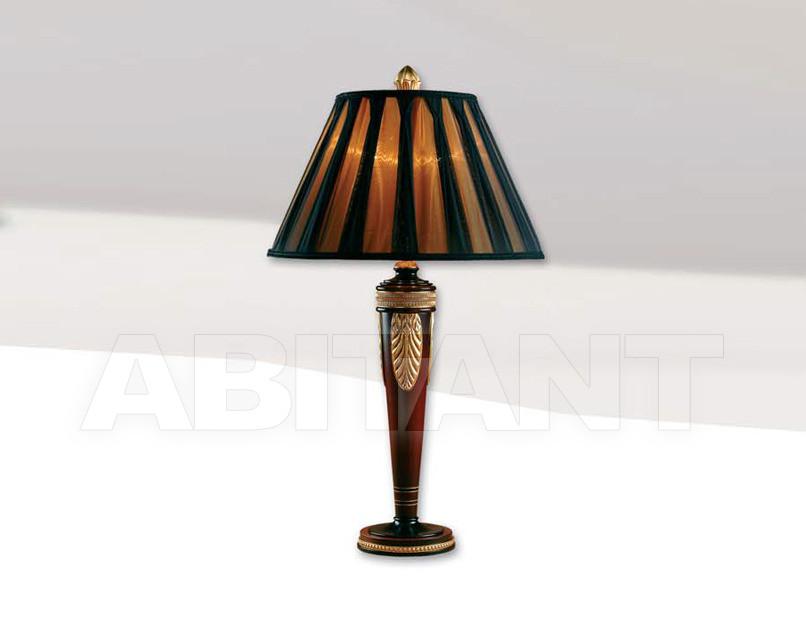 Купить Лампа настольная Mariner Lamparas 19473