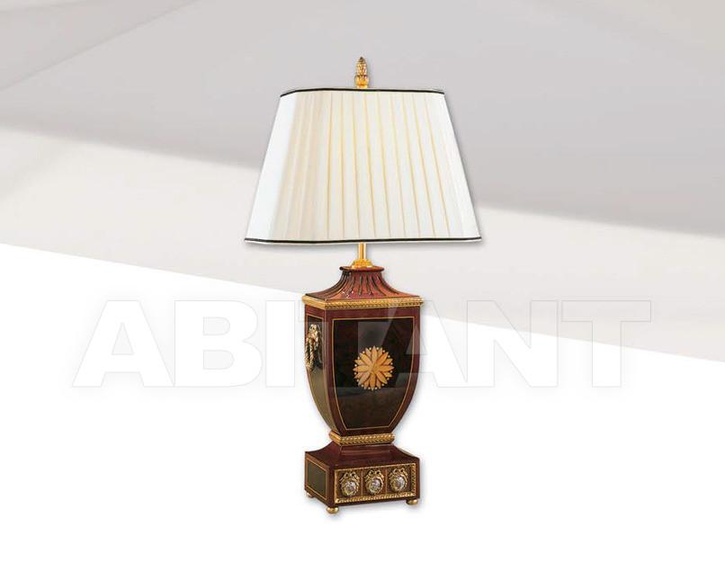 Купить Лампа настольная Mariner Lamparas 19335