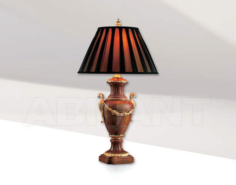 Купить Лампа настольная Mariner Lamparas 19239