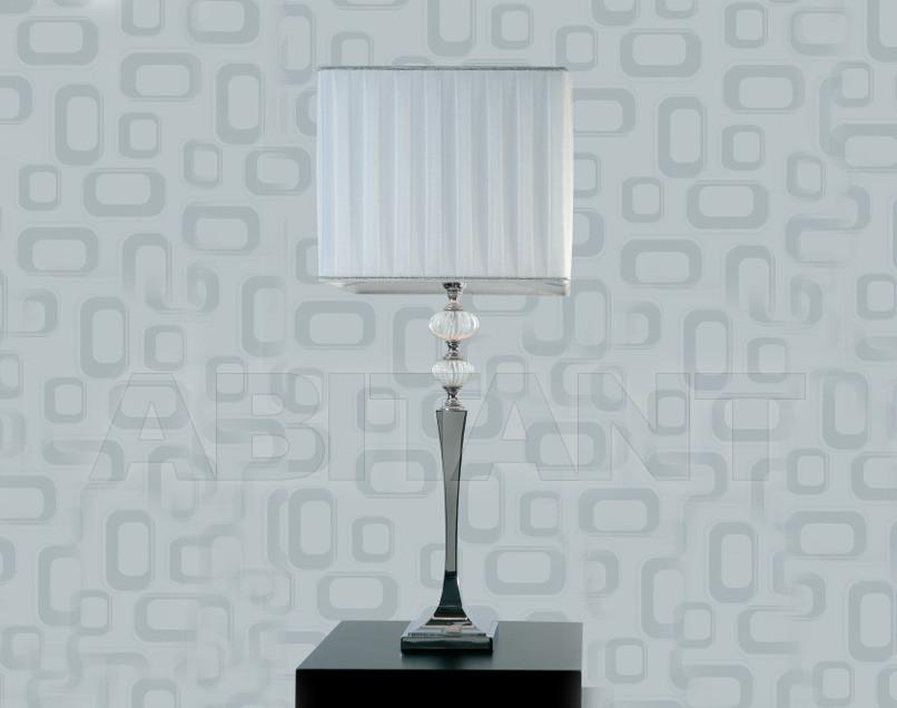 Купить Лампа настольная Jago Madreperla NCL 207 BIANCO