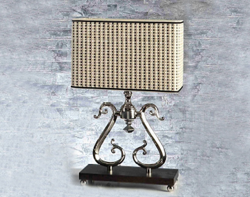 Купить Лампа настольная Jago I Moderni PGR 006 B