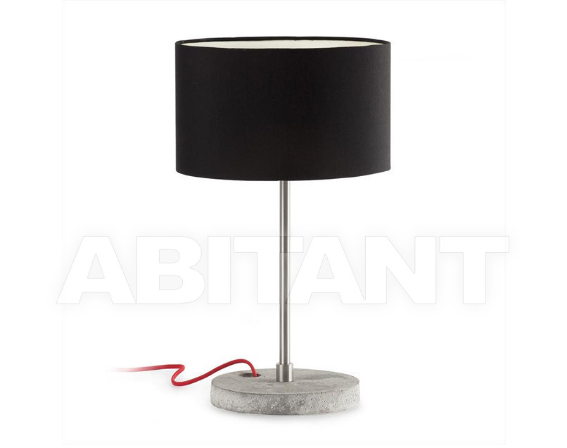 Купить Лампа настольная Faro Home 2013 28403