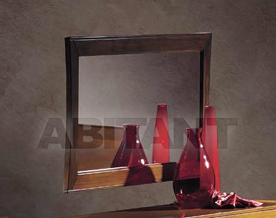 Купить Зеркало настенное Casa D'oro Day-night AN 370