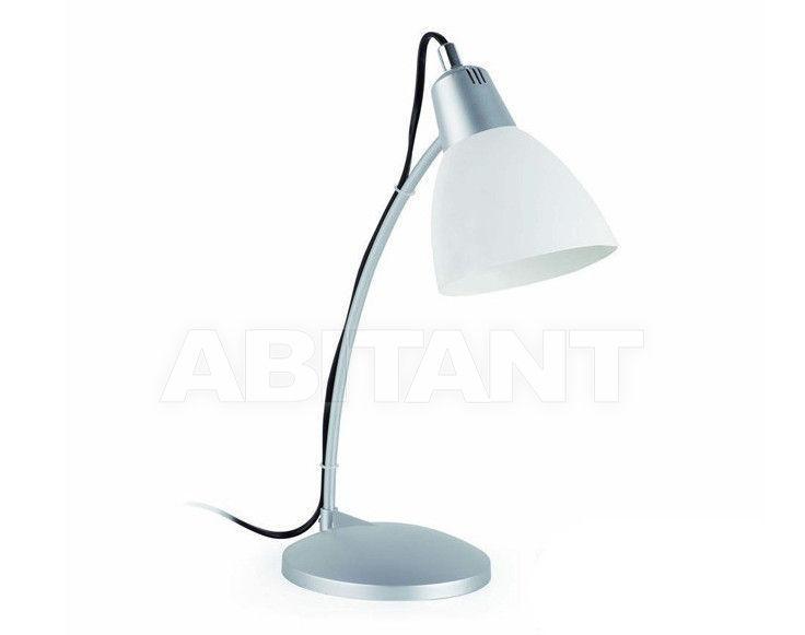 Купить Лампа настольная Faro Home 2013 51165