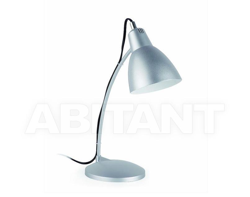 Купить Лампа настольная Faro Home 2013 51167