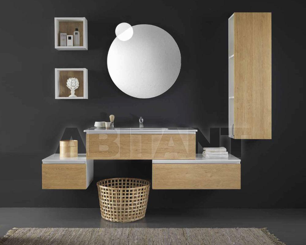Купить Композиция Ciciriello Lampadari s.r.l. Bathrooms Collection CITY 100 p 92