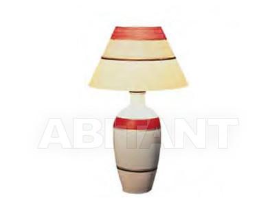 Купить Лампа настольная Guadarte La Tapiceria 761