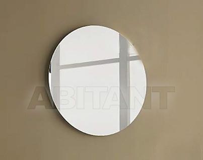 Купить Зеркало Progetto Bagno Iquba SP.7627