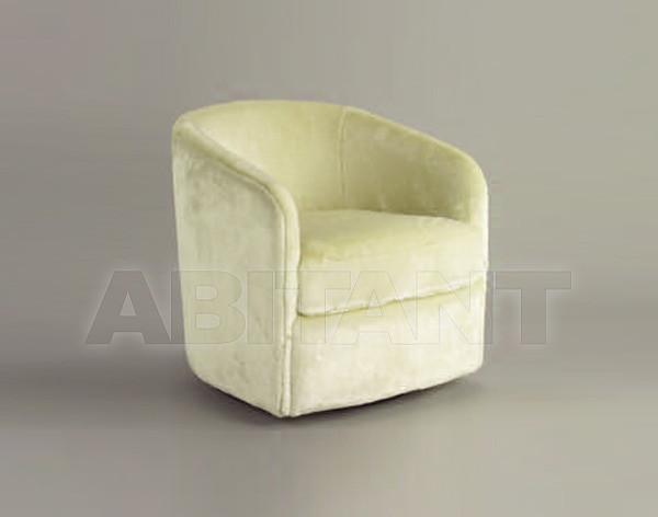Купить Кресло D'argentat Paris Exworks COQUE armchair meh