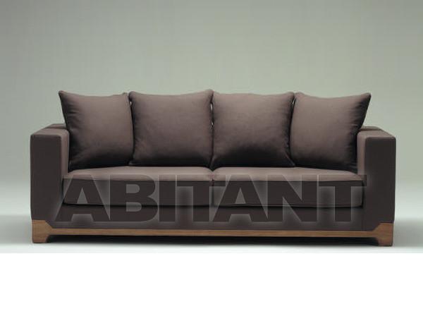Купить Диван D'argentat Paris Exworks DUNE sofa