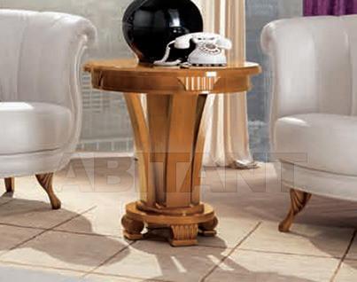 Купить Столик приставной Carpanese Home A Beautiful Style 2030