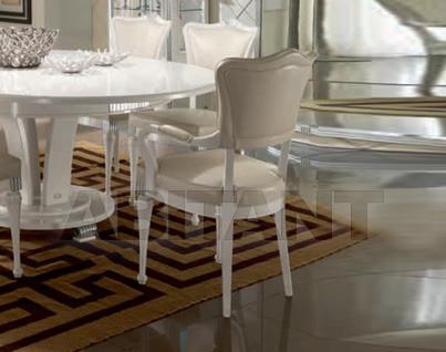 Купить Стул с подлокотниками Carpanese Home A Beautiful Style 2055