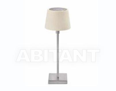 Купить Лампа настольная Faro Home 2013 28410
