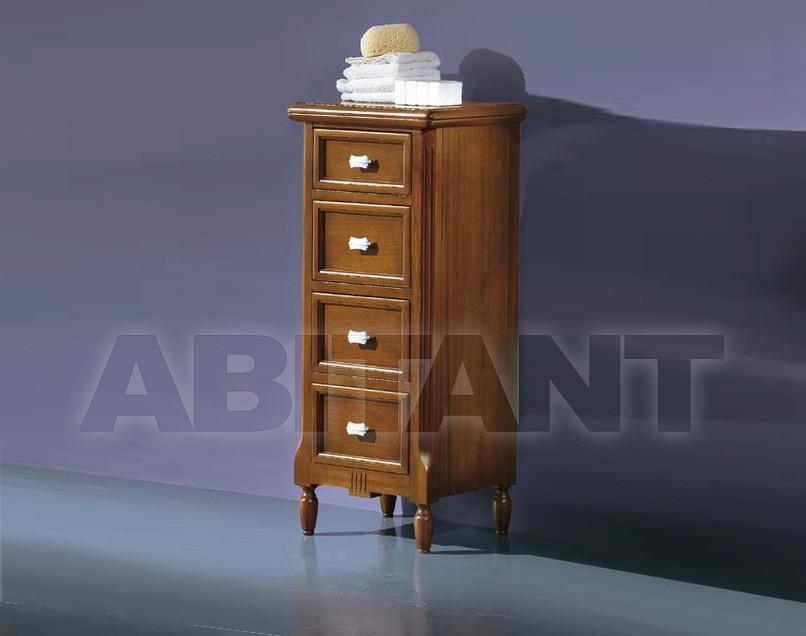 Купить Шкаф для ванной комнаты Metamorfosi Aqua B66N