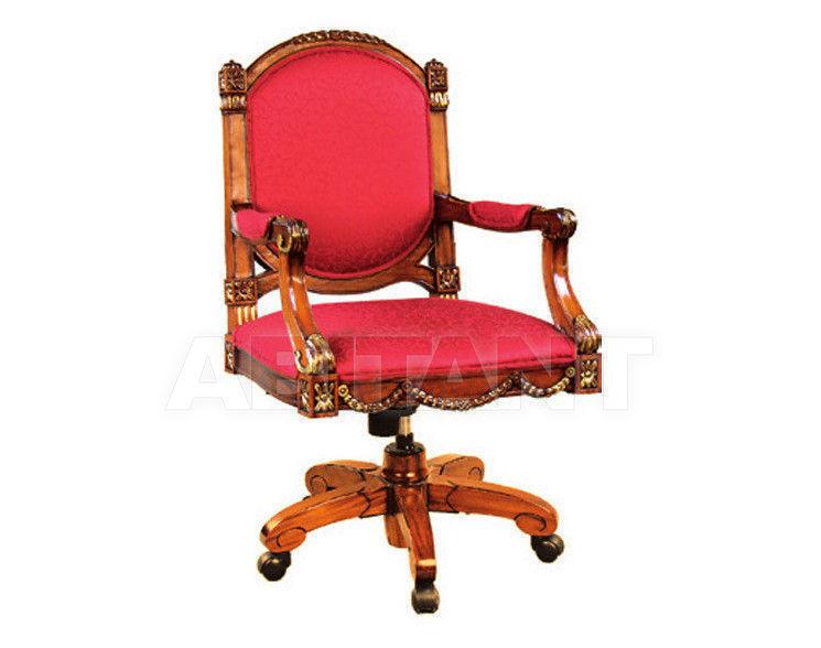 Купить Кресло для кабинета Camerin 2013 174