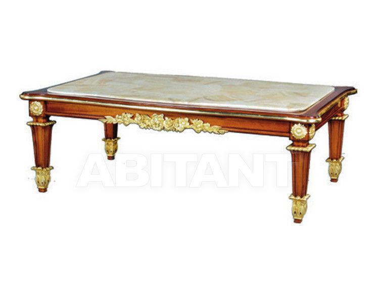 Купить Столик кофейный Camerin 2013 2055
