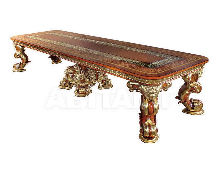 Купить Стол обеденный Camerin 2013 3043