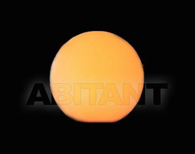 Купить Лампа настольная Imagilights 2013 BALL 35 yellow