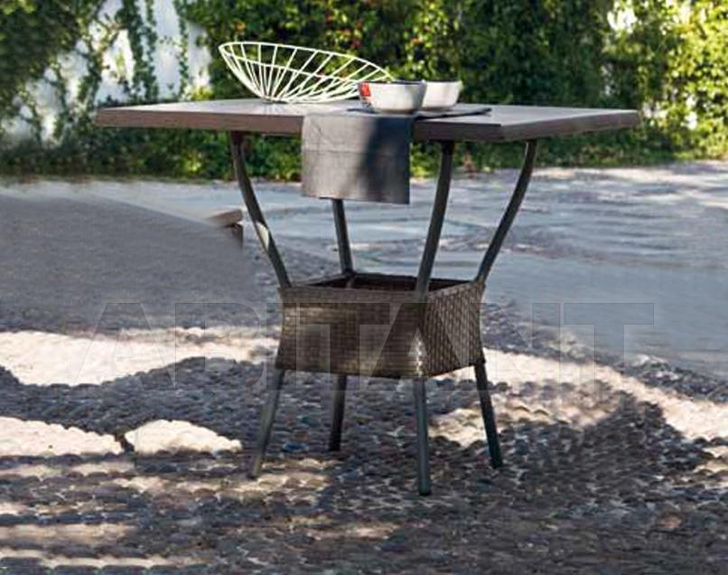 Купить Стол для террасы Atmosphera Avantgarden FL BT 32