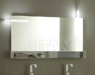 Купить Зеркало Mastella  Tender GS20