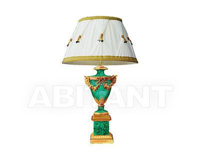 Купить Лампа настольная Camerin 2013 647