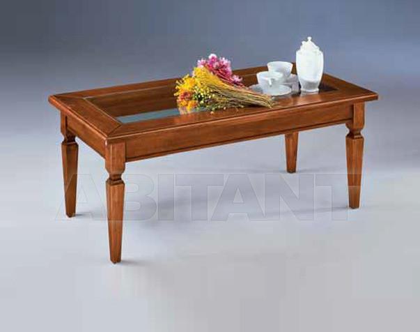 Купить Столик кофейный Metamorfosi Focolare 6172