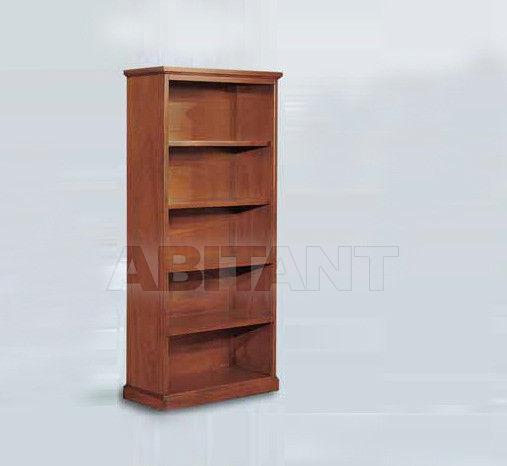Купить Шкаф книжный Metamorfosi Focolare 6622
