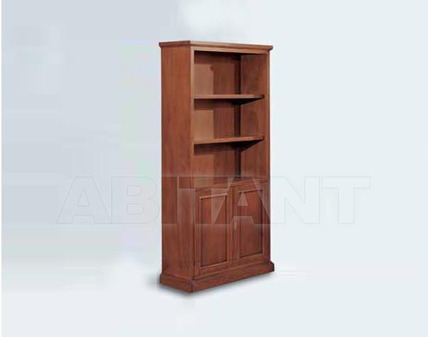 Купить Шкаф книжный Metamorfosi Focolare 6635