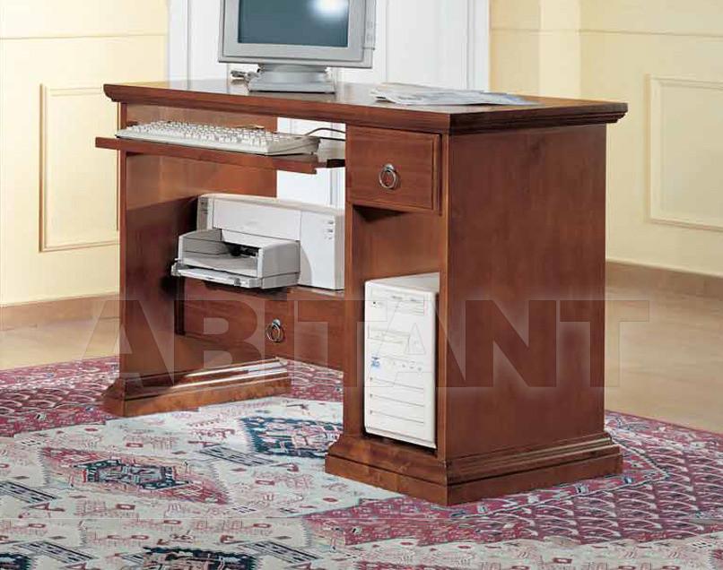 Купить Стол компьютерный Metamorfosi Focolare 6637