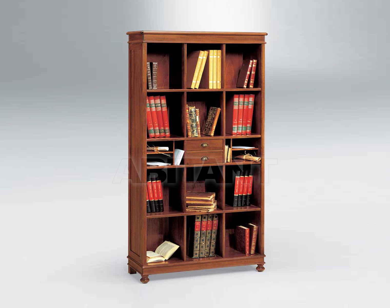 Купить Шкаф книжный Metamorfosi Focolare 6644
